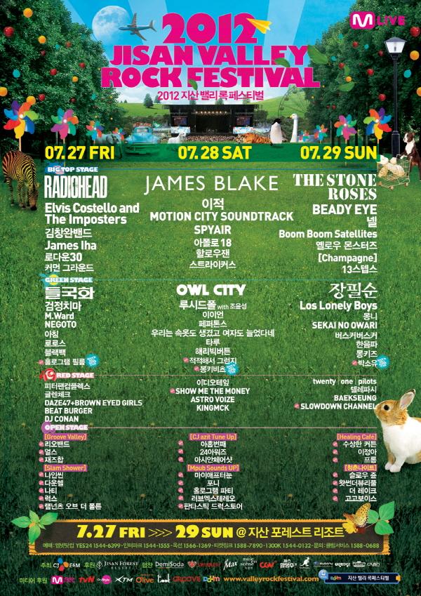 Gira 2012 Jisan Valley Rock Festival Corea Del Sur