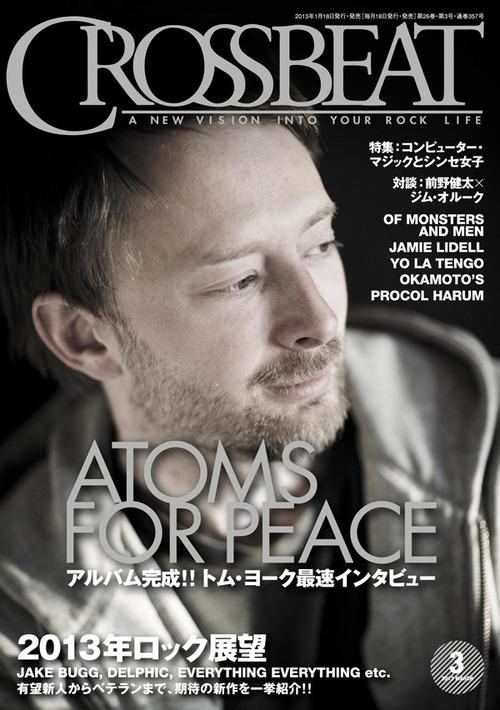 Entrevista con Thom Yorke y Nigel Godrich para Crossbeat
