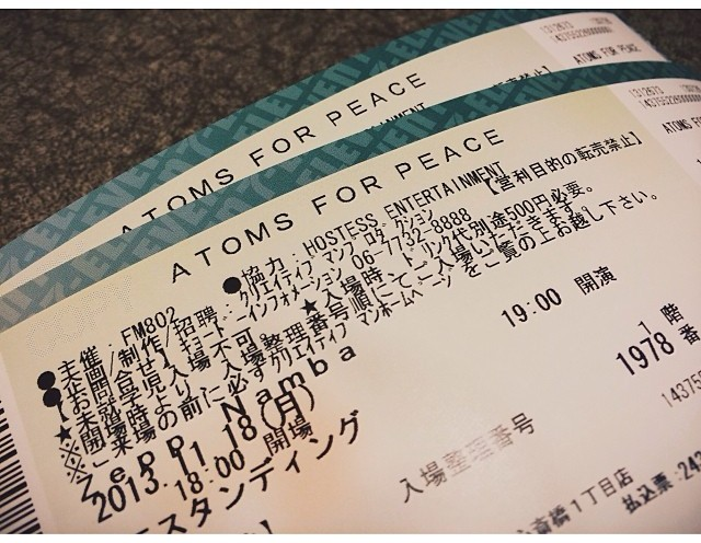 Gira AFP: Zepp Namba, Osaka (día 1)