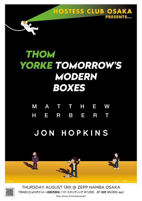 Thom Yorke anuncia nueva fecha solista